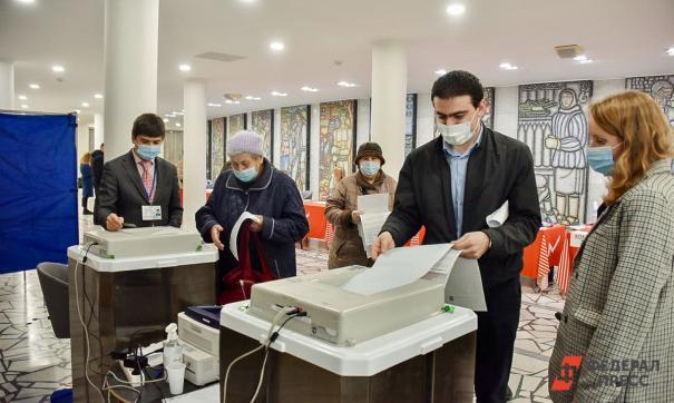 На результатах выборов отразился негатив, накопившийся за период пандемии