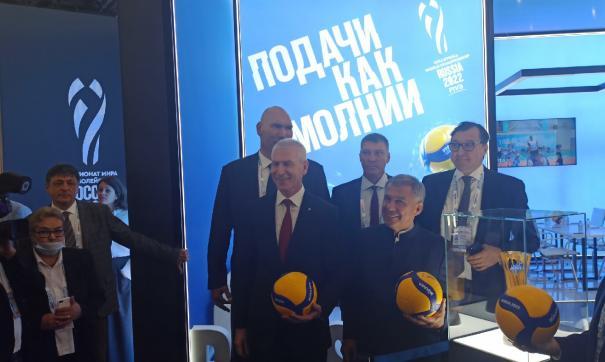 На международный спортивный форум приехали известные политики и спортсмены