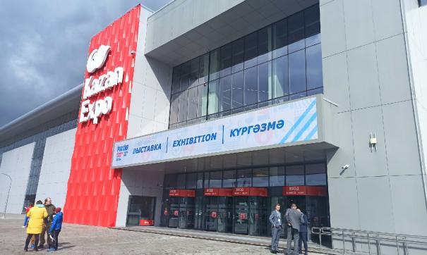 Форум проходил в выставочном центре «Kazan Expo»