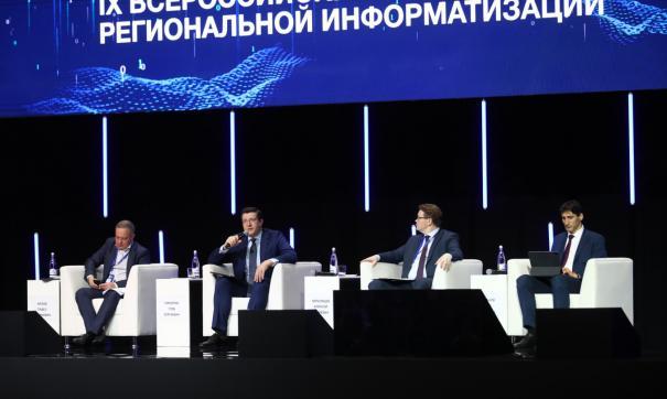 Глеб Никитин рассказал о том, как в регионе вводятся электронные услуги различных направлений