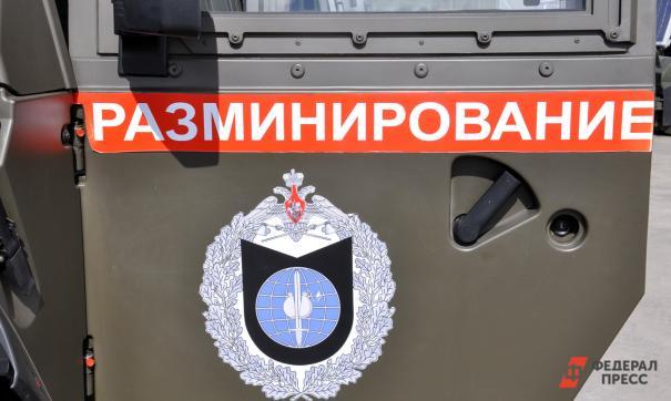 В Челябинске школьники сообщили о лжеминировании магазина
