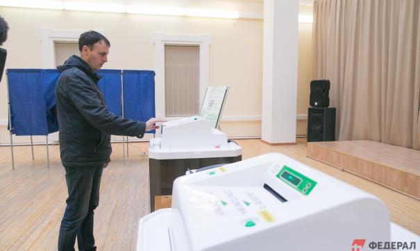 Челябинский облизбирком опроверг сообщения о сорванных пломбах на КОИБах