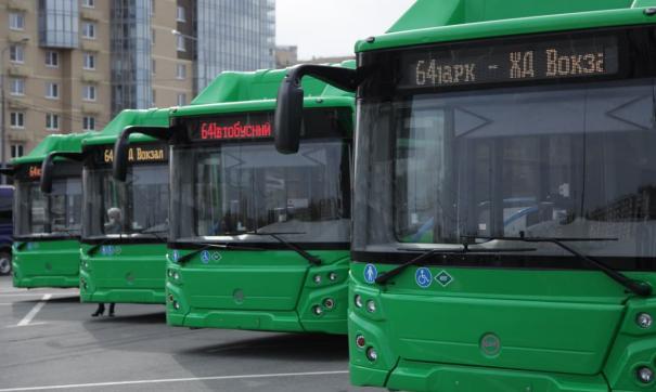 В Челябинск привезли новую партию экоавтобусов