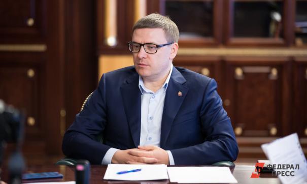 Челябинской области дали отсрочку на возвращение федерального кредита