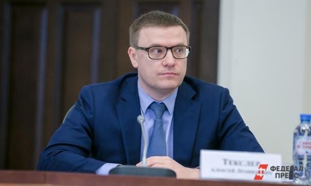 Губернатор Текслер: выборы в Челябинской области прошли легитимно