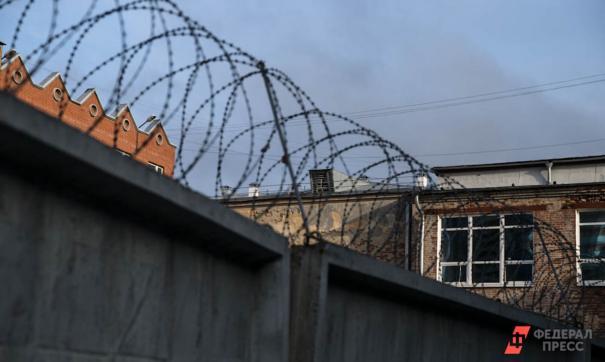 В Челябинской области организуют голосование в следственных изоляторах