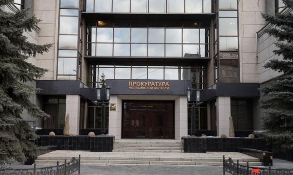 Прокуратура наказала троицкие школы за трудоустройство школьников в каникулы