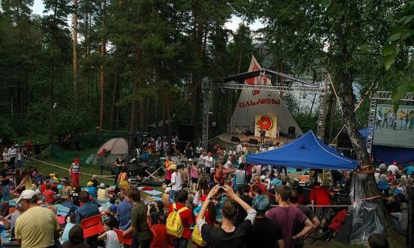 Ильменский фестиваль