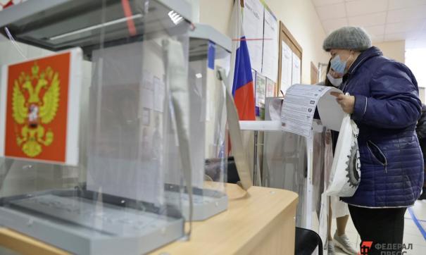 В Челябинской области признаны недействительными первые бюллетени