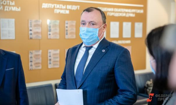 Мэр Екатеринбурга рассказал о новом депутатском объединении
