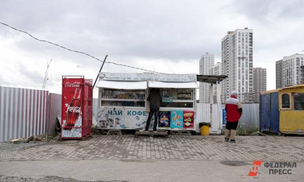 В Челябинске закрыли опасную для жизни «Шаурму Халяль»