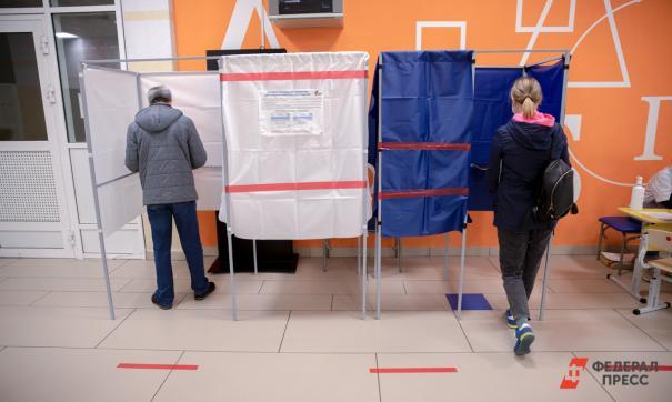 Выборы избиратели