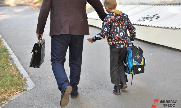 Школьник с отцом