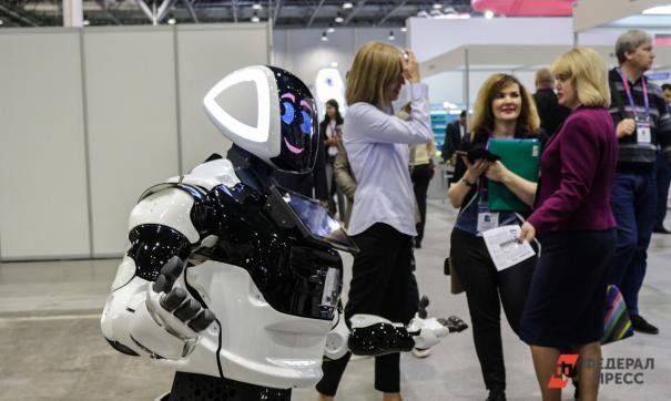 Робот Промобот