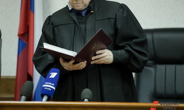 Прокуратура направила дело в суд