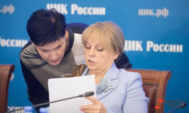 Предвыборные скандалы в Петербурге