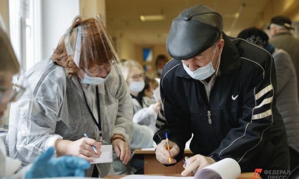 Эксперты  оценили ход голосования на Среднем Урале