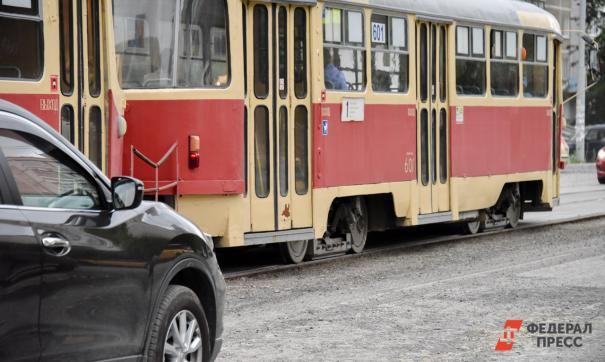 Мэрия Екатеринбурга отдаст трамваи в концессию