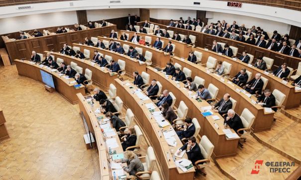 Свердловский избирком утвердил распределение мандатов заксобрания по партспискам