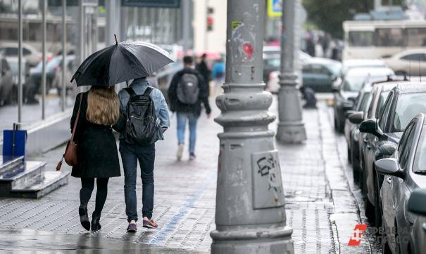 Екатеринбург и Пермь зальют дожди