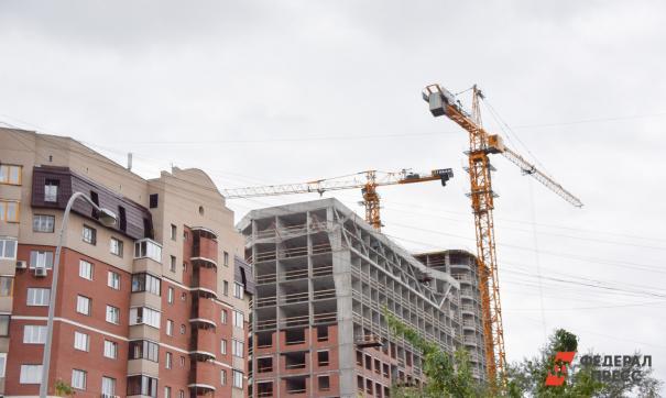 Недвижимость Екатеринбурга дорожает
