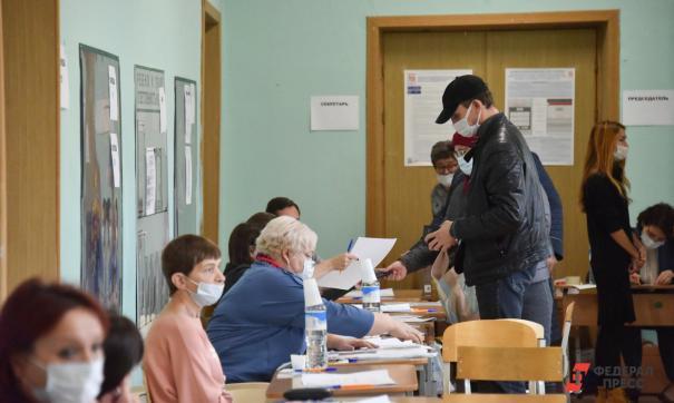 На свердловских выборах неплохой показатель явки избирателей