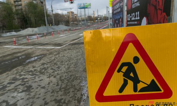 На новый мост в Екатеринбурге упала металлоконструкция