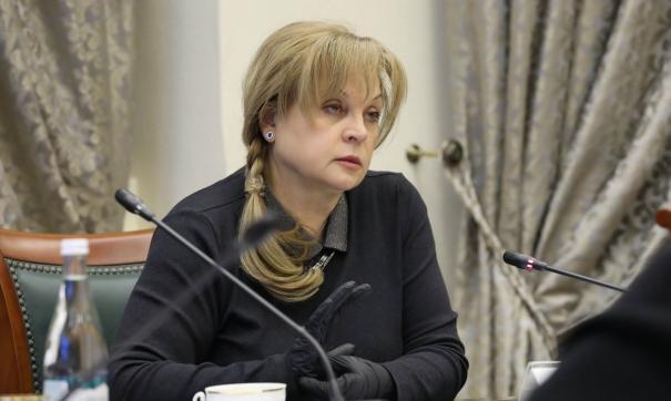 Памфилова сообщила, что недействительными признаны 25,83 тысячи бюллетеней