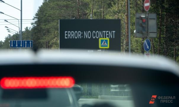 В Петербурге вандалы залили краской билборды с агитацией кандидата в Госдуму