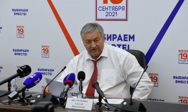 Алексей Нестеренко