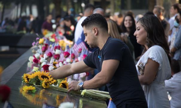Мемориал жертвам теракта 11 сентября