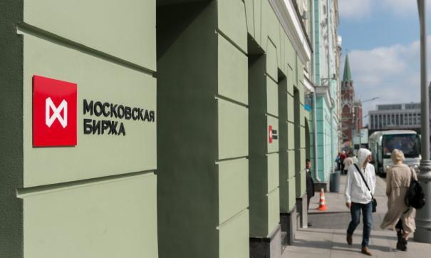 Малый бизнес с Урала решил покорить Московскую биржу