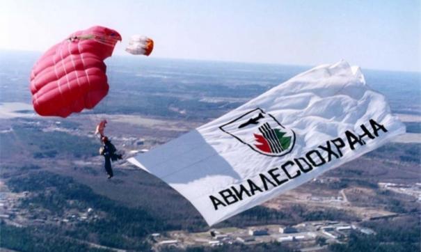 парашютист авиалесоохраны