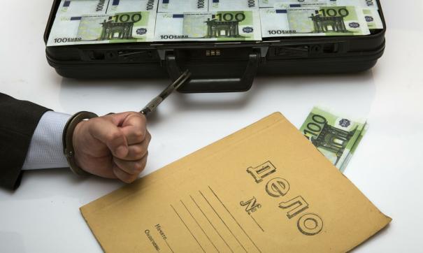 За вывод валюты финансисту придется отсидеть 12 лет