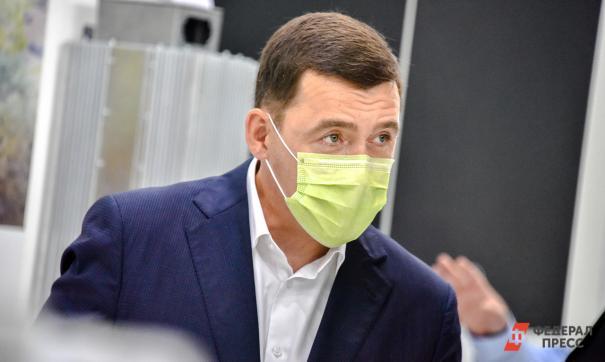 Куйвашев рассказал, что несколько дней назад травмировал ногу