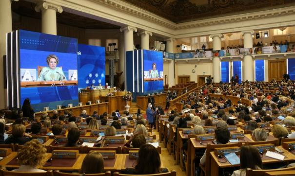 О программе рассказали на Евразийском женском форуме