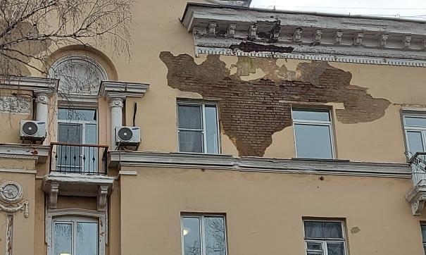 Ремонт аварийного дома-памятника в Кемерове обойдется в 189,5 млн рублей