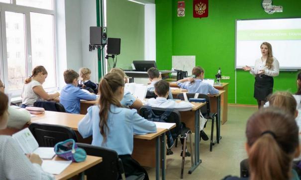 Ямальские школьники