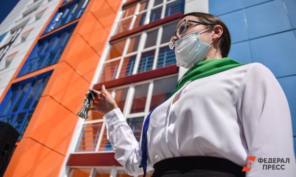 Глава Российской гильдии риэлторов считает, что сейчас уже поздно скупать квартиры из-за резко выросших цен