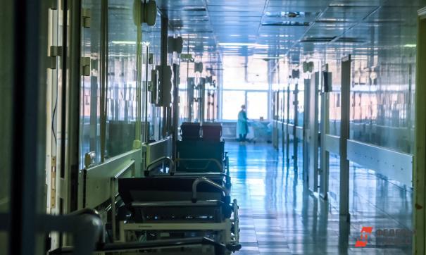 Во время смерти пациента в больнице не было никого из персонала