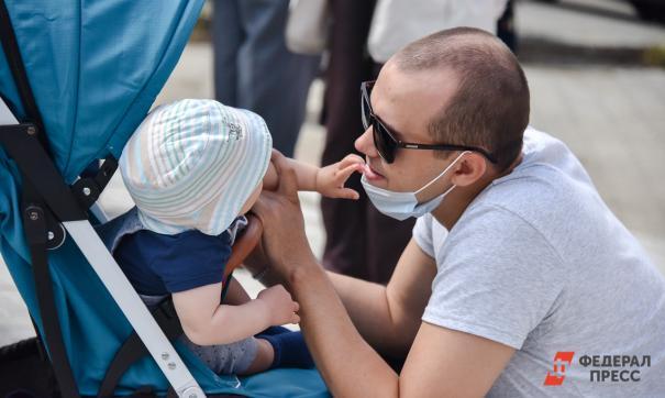 Отец с ребенком