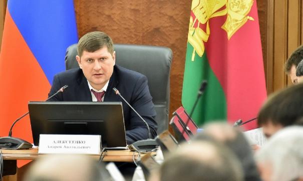 Рабочая встреча у Андрея Алексеенко