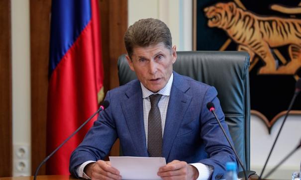 Олег Кожемяко предложил сократить расходы на административный аппарат краевого парламента