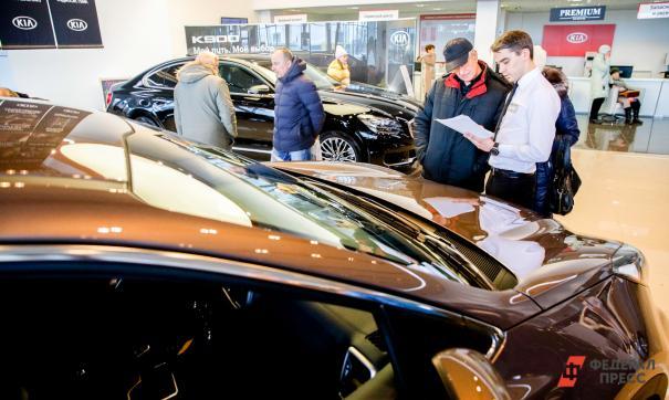 Автомобили из салона будут стоить еще дороже