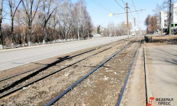 Власти Челябинска в третий раз ищут подрядчика для ремонта трамвайных путей
