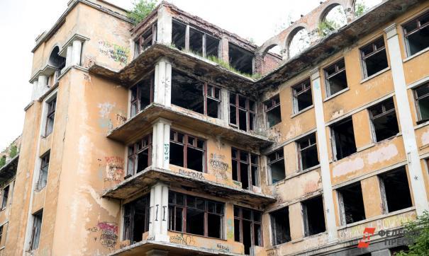 Сгоревшая больница
