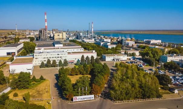 Завод Ставролен