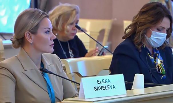 В Санкт-Петербурге стартовал Третий Евразийский женский форум