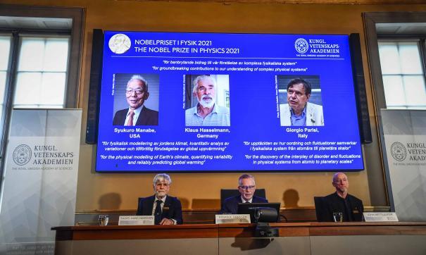 Награду получили ученые из США, Германии и Италии
