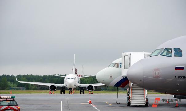 Будет модернизирована аэродромная инфраструктура более 60 аэропортов